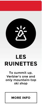 ski-service-les-ruinettes-shop-find-out-more-button