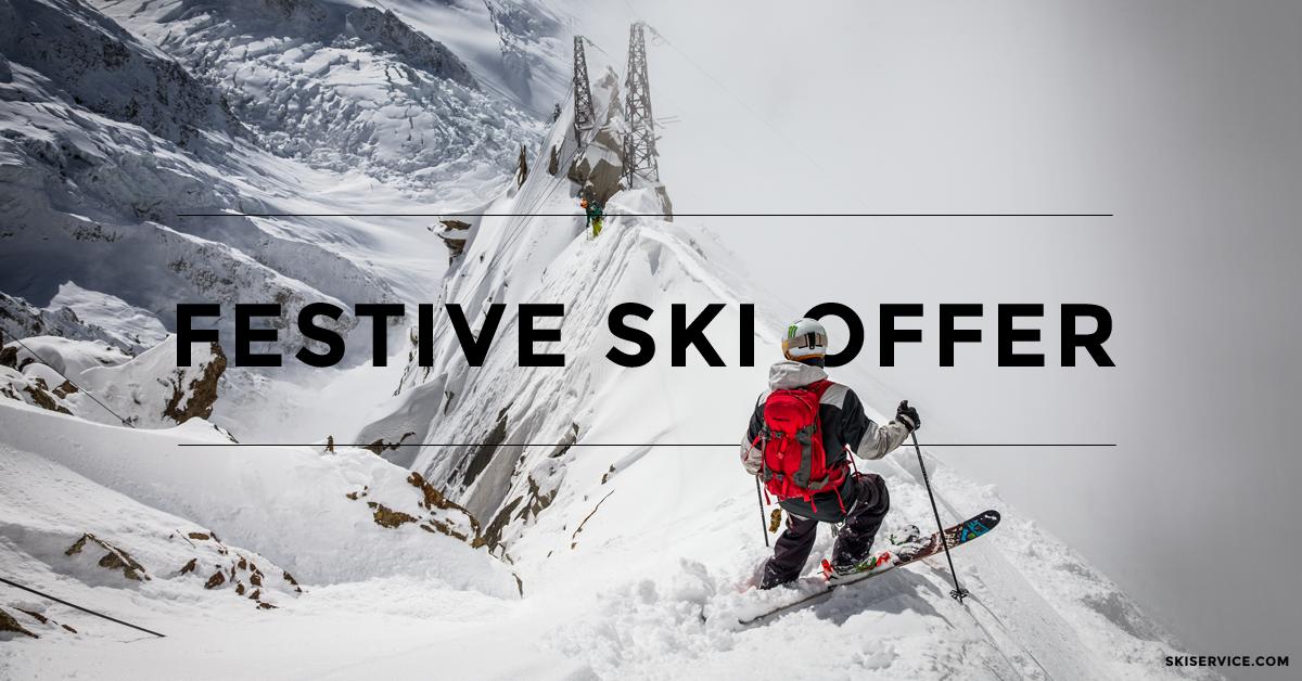 Verbier ski rental - FESTIVE20 - Save 20%